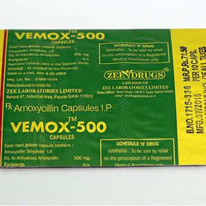 , in USA: low prices for Vemox 500 in USA